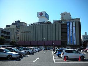 300px-Maruhiro_Department_Store_Kawagoe_001[1]