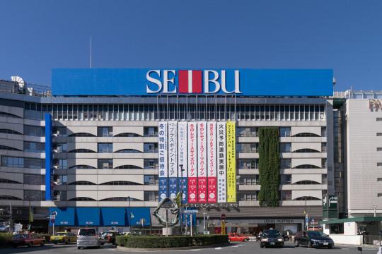 Seibu-Department-Store-Ikebukuro-01[1]