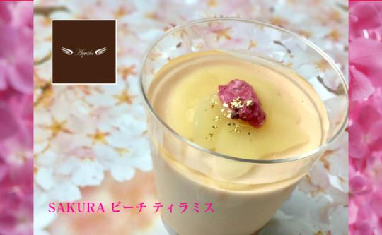 紫芋_コピー_2